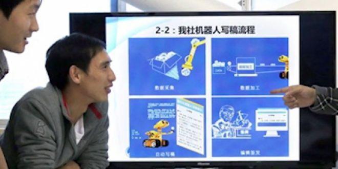 robot-novinar-debitirashe-vo-kineski-vesnik-na-ovie-prostori-odmana-se-kako-roboti