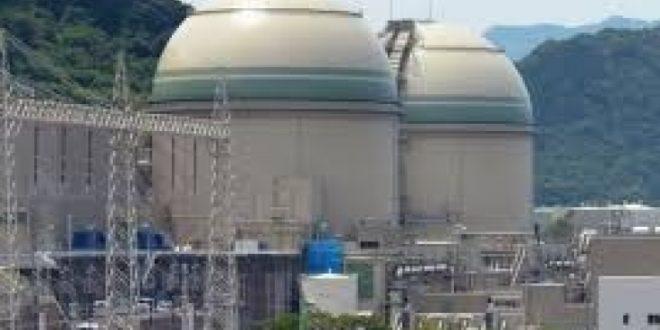 japonija-za-vlakno-izbegna-nova-nuklearna-katastrofa