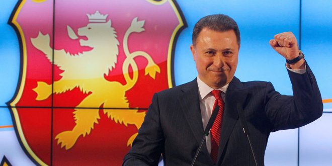 Груевски:  Не планирам да се повлечам од лидерската позицијa!
