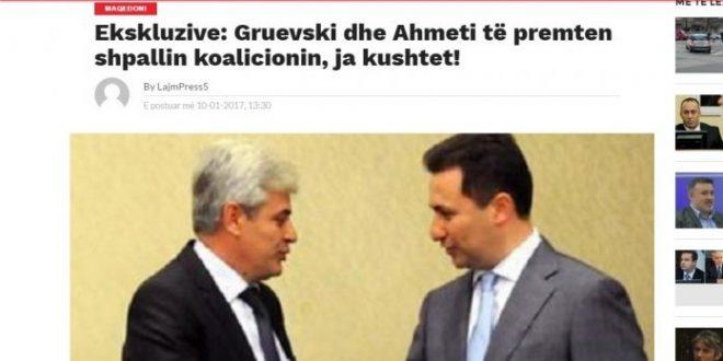 ДУИ  Не е вистина дека во петок ќе сме објавеле коалиција со ВМРО ДПМНЕ