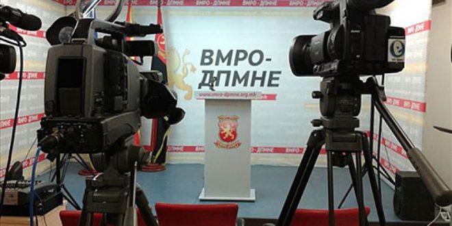 ВМРО ДПМНЕ: СДСМ нема кредибилитет да говори за состојбите во Скопје