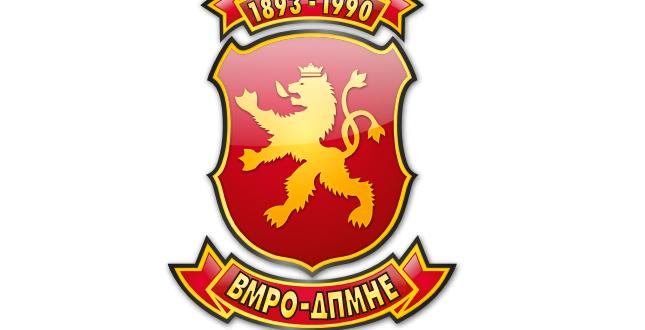 ВМРО ДПМНЕ  Граѓаните очекуваат Заев да го исполни ветувањето и да даде оставка