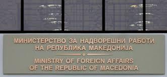 Името на маса со американскиот гостин во Скопје