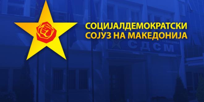 СДСМ  Доаѓа Влада на граѓаните  Груевски е во очај