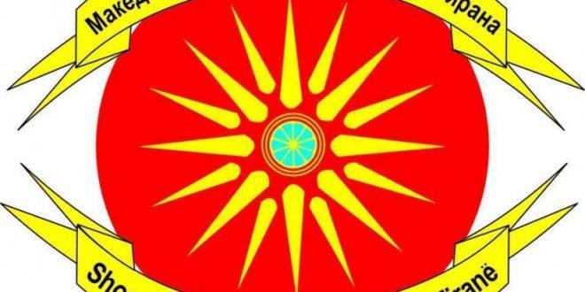 Албанското министерство за култура нема пари за проекти на македонските друштва