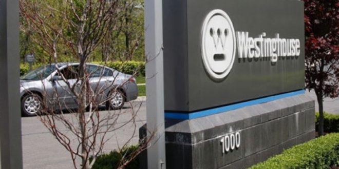 Потврдено  Westinghouse Electric банкротира