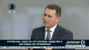 Груевски  Хан да ја отфрли платформата  а тој ќе ја бранел државата од Заев