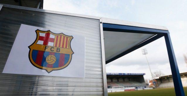 Барселона е подготвена да се вклучи во трката по Обамејанг
