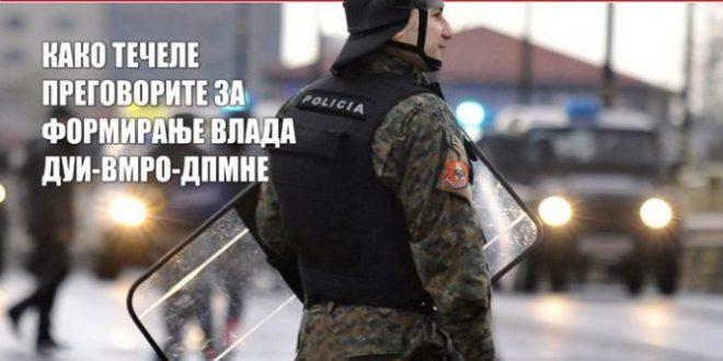 ФОКУС: Груевски прифати двојазични униформи на полицијата