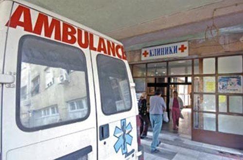 МЗ  Не е пријавен случај на почината пациентка од слепо црево