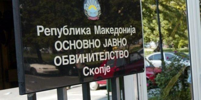 Обвинение за поранешен претседател на Врховниот суд кој ја злоупотребил службената положба и овластување