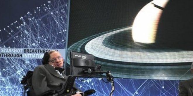 Стивен Хокинг готов за патување во вселената