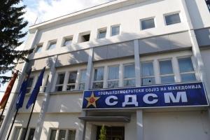 СДСМ  Нова влада ќе има  Иванов да не влегува во дела против државните интереси