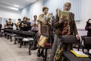 Русија ги забрани jеховините сведоци