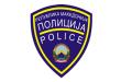 МВР бара притвор за организаторите на протестите, испратиле писмо до ОЈО