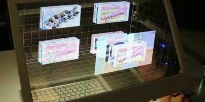 Обука и натпревар за 3Д артисти