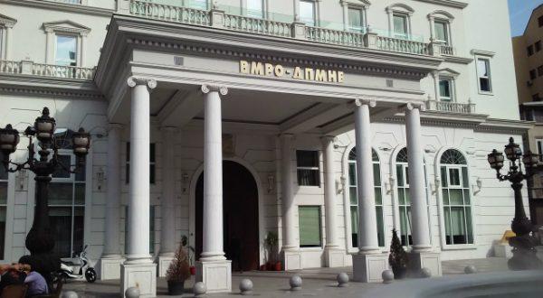 Државна ревизија: ВМРО-ДПМНЕ во 2015 заработила 2,4 милиони евра