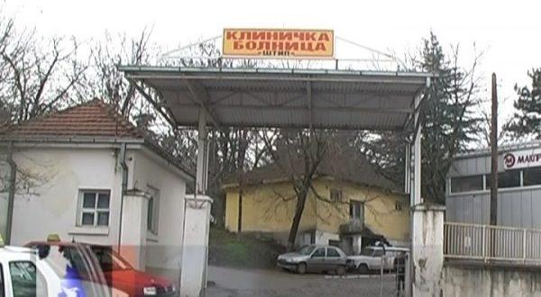 Беровец тврди дека бил нападнат од физиотерапевт од болницата во Штип