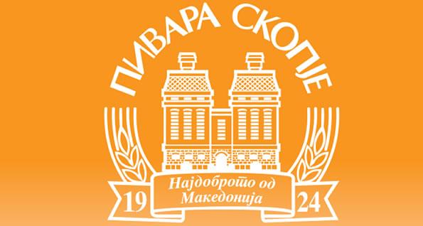 Реакција на Пивара Скопје АД за одлуката на Комисијата за заштита на конуренцијата