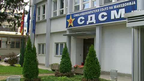 СДСМ најавува нова Влада за 10 дена