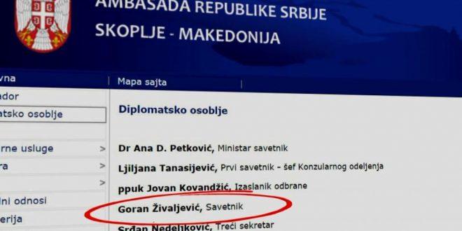 Телма  Српската амбасадорка во Скопје повикана да објасни во МНР за случајот Живаљевиќ