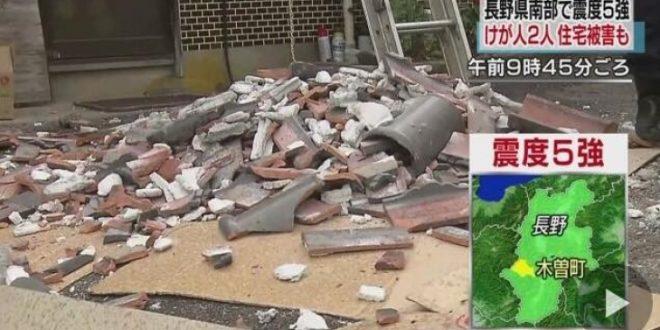 ima-povredeni-po-zemjotresot-vo-japonija