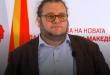 """Алаѓозовски: Ревизија и наоѓање долгорочно решение за """"Скопје 2014"""""""