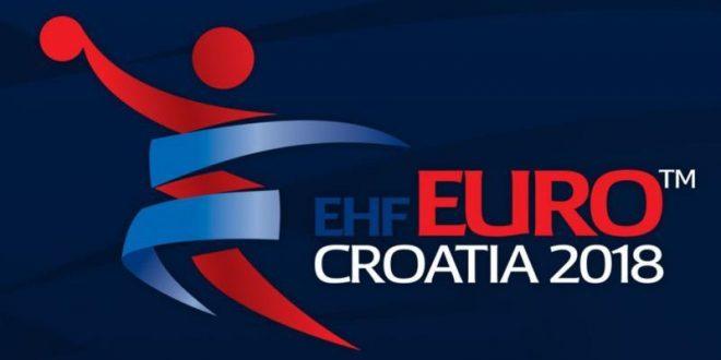 ЕХФ го објави составт на барабаните за жрепката за ЕП во Хрватска