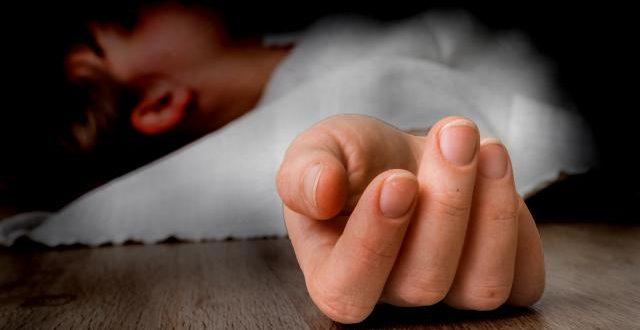 Научници: Умирањето е повесело од што мислите