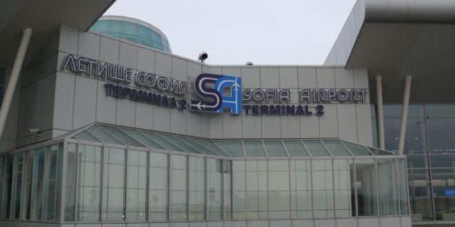 Лажна тревога !Нема бомба на аеродромот во Софија