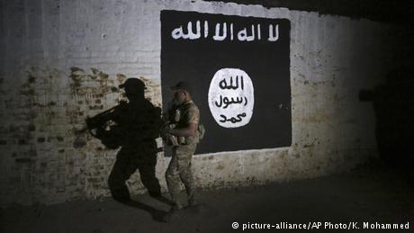 Што остана од калифатот на ИД