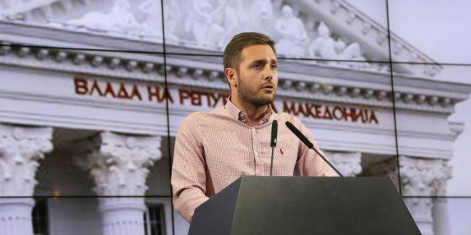 ВМРО ДПМНЕ  Сменети се успешни директори  бидејќи биле под контрола на Груевски