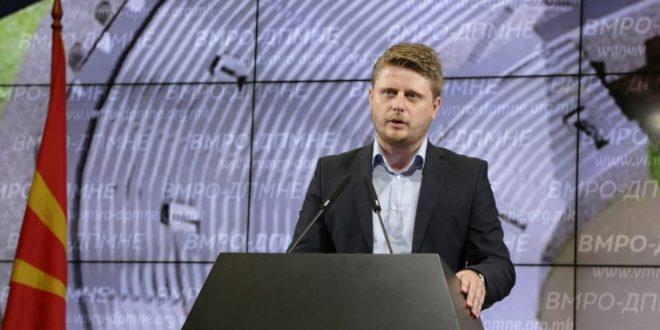 ВМРО ДПМНЕ  СДСМ го блокира и проектот Скупи