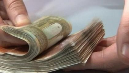 ВМРО ДПМНЕ со  1 000 амандмани ќе го кочи ребалансот на буџет