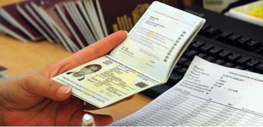 Колку вреди македонскиот пасош?