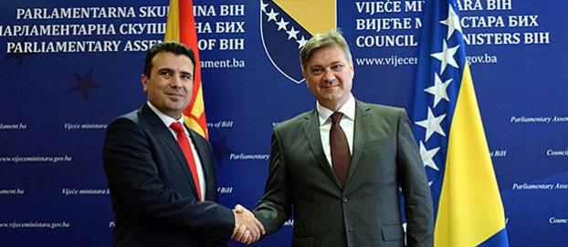 Заев на средби со Звиздиќ и други претставници на властите во БиХ