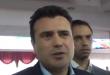 Заев: Договорот со Бугарија е директна одговорност на Парламентот