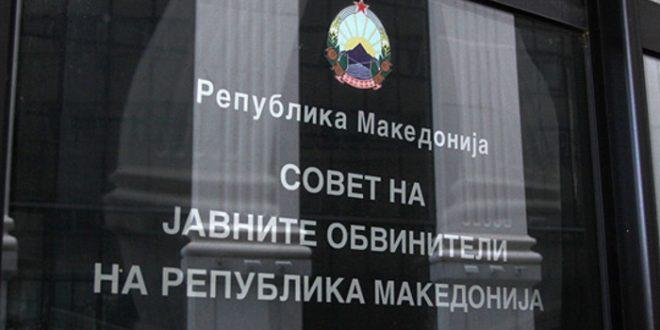 Советот на обвинители треба да назначи в д  на местото на Зврлевски