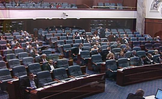 ВМРО-ДПМНЕ ја напушти расправата за Зврлевски оти била противзаконска