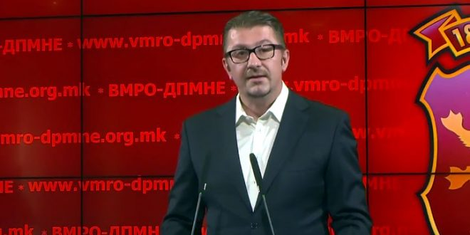 ВМРО-ДПМНЕ за градоначалници ги исфрли Бајрактаров, Митревски, Чадиев, Затковски и Ѓорѓиевски