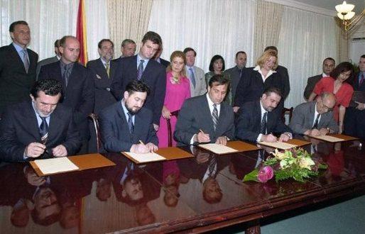 Шеснаесет години Охридски рамковен договор