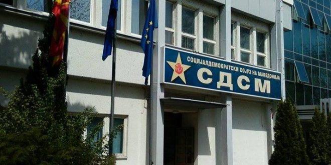СДСМ  Апсурдните интерпелации нема да го сокријат криминалот на ВМРО ДПМНЕ
