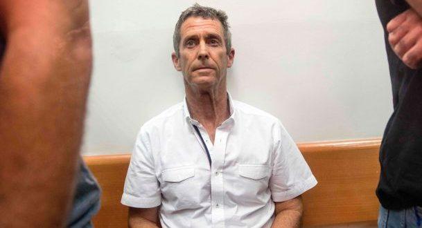 Уапсен бизнисменот Бенџамин Штајнмец