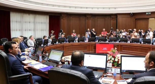Владата во вторник ќе ја почне процедурата за именување нов јавен обвинител