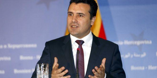 Заев  Поддршка за реформите во Македонија на која местото и е во ЕУ и НАТО