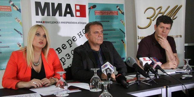МИА за локалните избори бесплатно ќе ги лиферува вестите до порталите