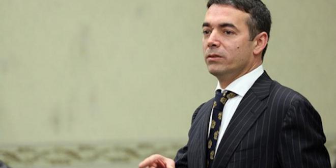 Димитров за Ројтерс  Грција не го прифатила веднаш минатомесечниот предлог Македонија да го употребува името ПЈРМ во меѓународните тела