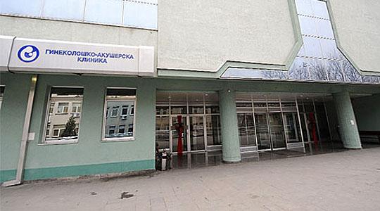 Родилката од Куманово позитивна на Ковид-19 е префрлена на Инфективна клиника