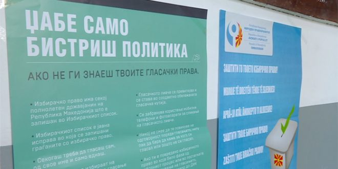 Беса со кандидат за град Скопје