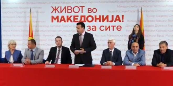 Потпишан Договор за настап на локалните избори помеѓу партиите што се дел од коалицијата предводена од СДСМ